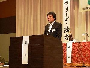 開会の辞・・・保坂副会長 開会の辞・・・保坂副会長 会長挨拶・・・三輪会長 来賓ご挨拶・・・上田