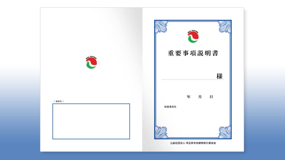 いっぺこっぺ工房 無料ダウンロード - ipcp.jp